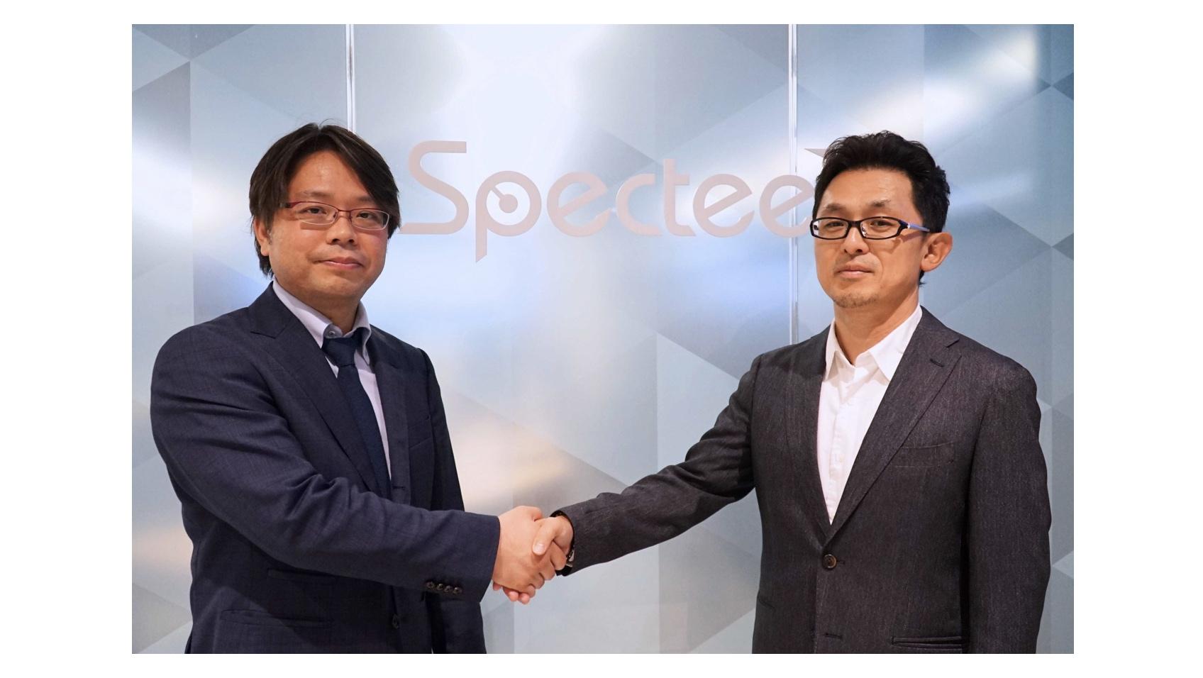 防災や危機管理情報解析サービスのSpecteeがソニービジネスソリューションと資本業務提携
