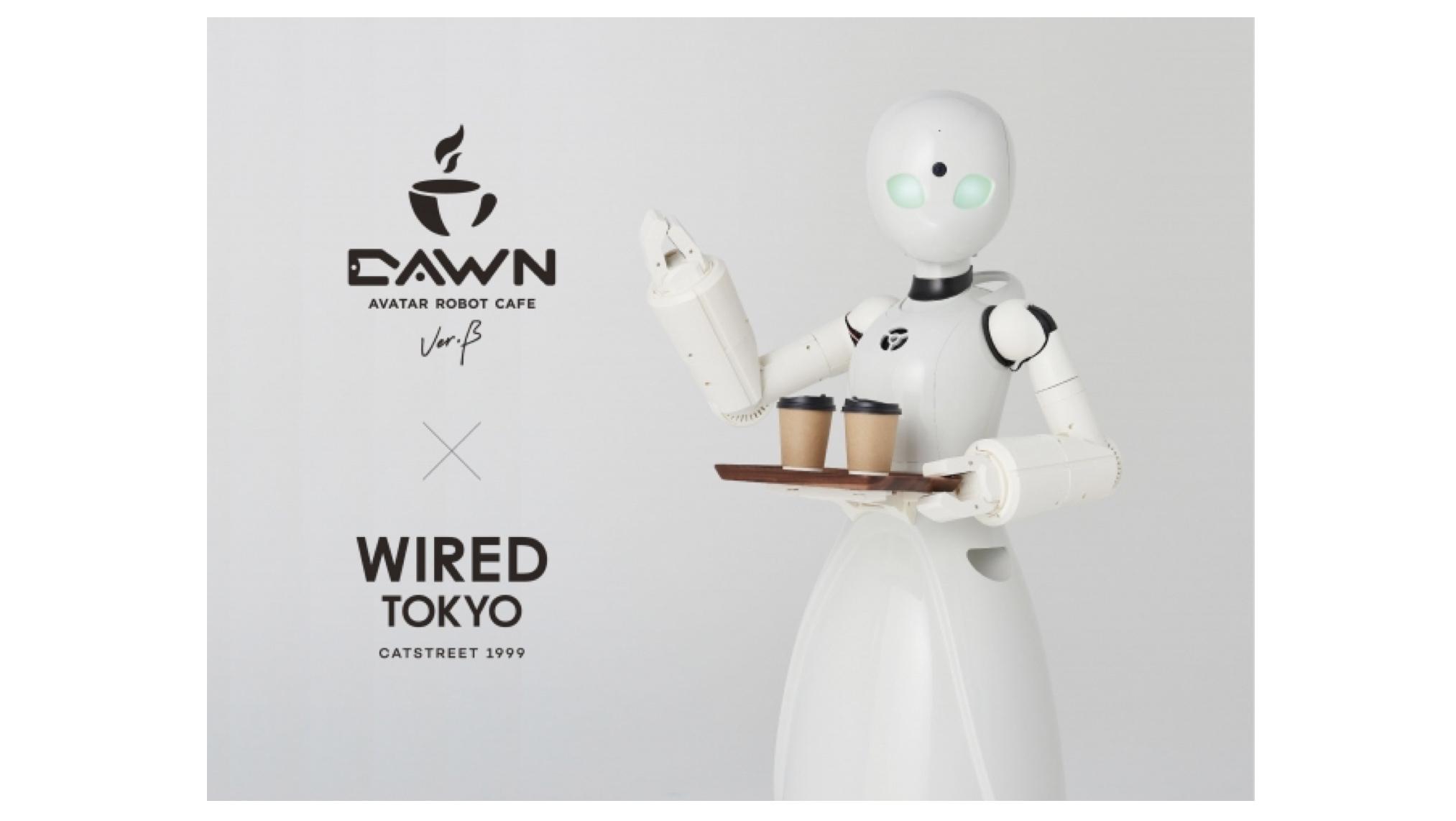 オリィ研究所×カフェ・カンパニー | 「分身ロボットカフェDAWN Ver.β」を渋谷のカフェで実施