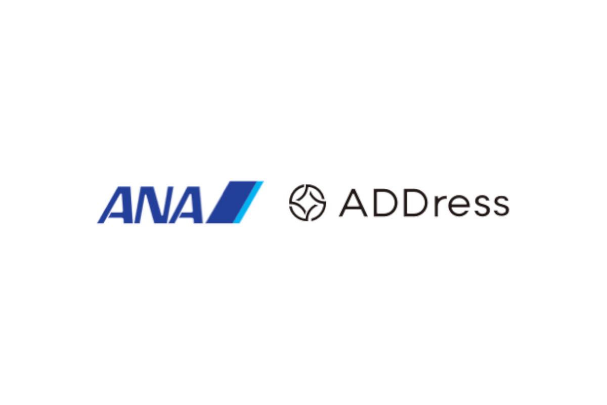 ANA×ADDress|航空券サブスクリプションの実証実験を開始、多拠点生活推進により地域活性化を目指す