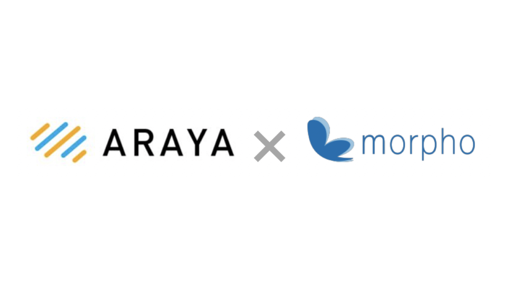 アラヤ×モルフォ | エッジAIを加速させるAIモデル自動圧縮ソフト「Pressai」を共同開発