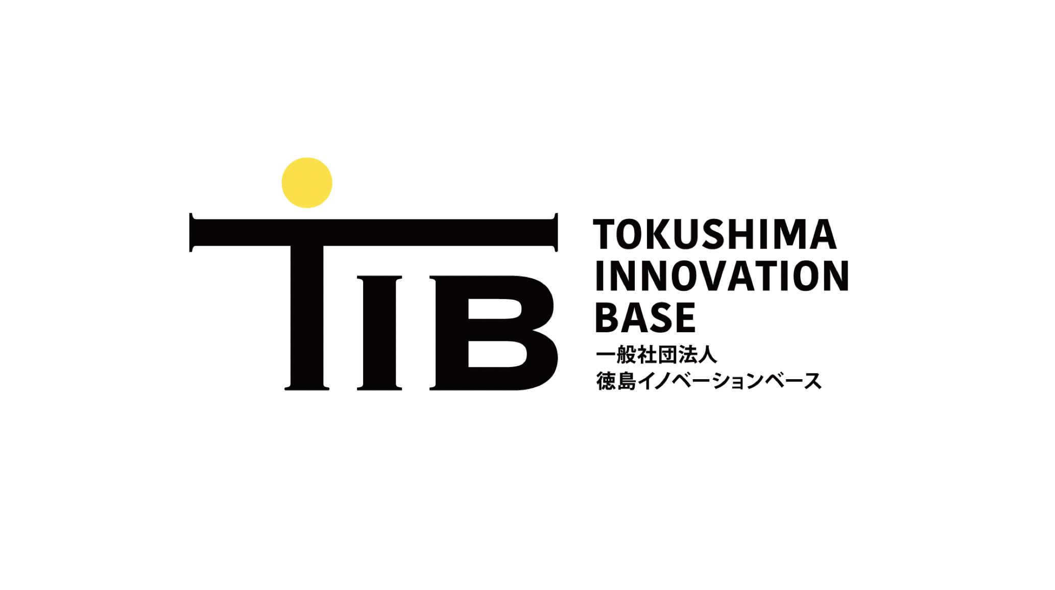 メディアドゥHDなど5社、徳島県内の起業家などを支援する「徳島イノベーションベース」を設立