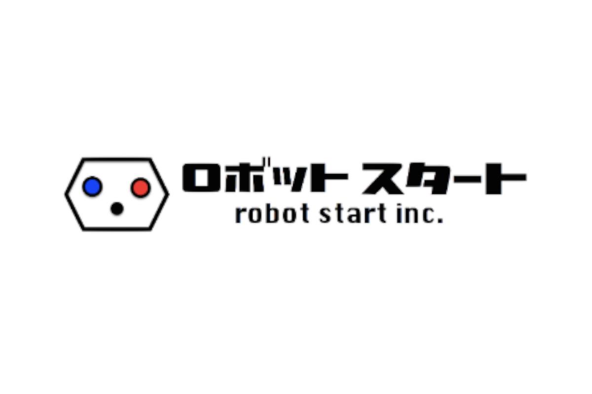 ロボットスタート | オンキヨーなどから資金調達を実施、メディア向け音声化サービス事業などを加速化