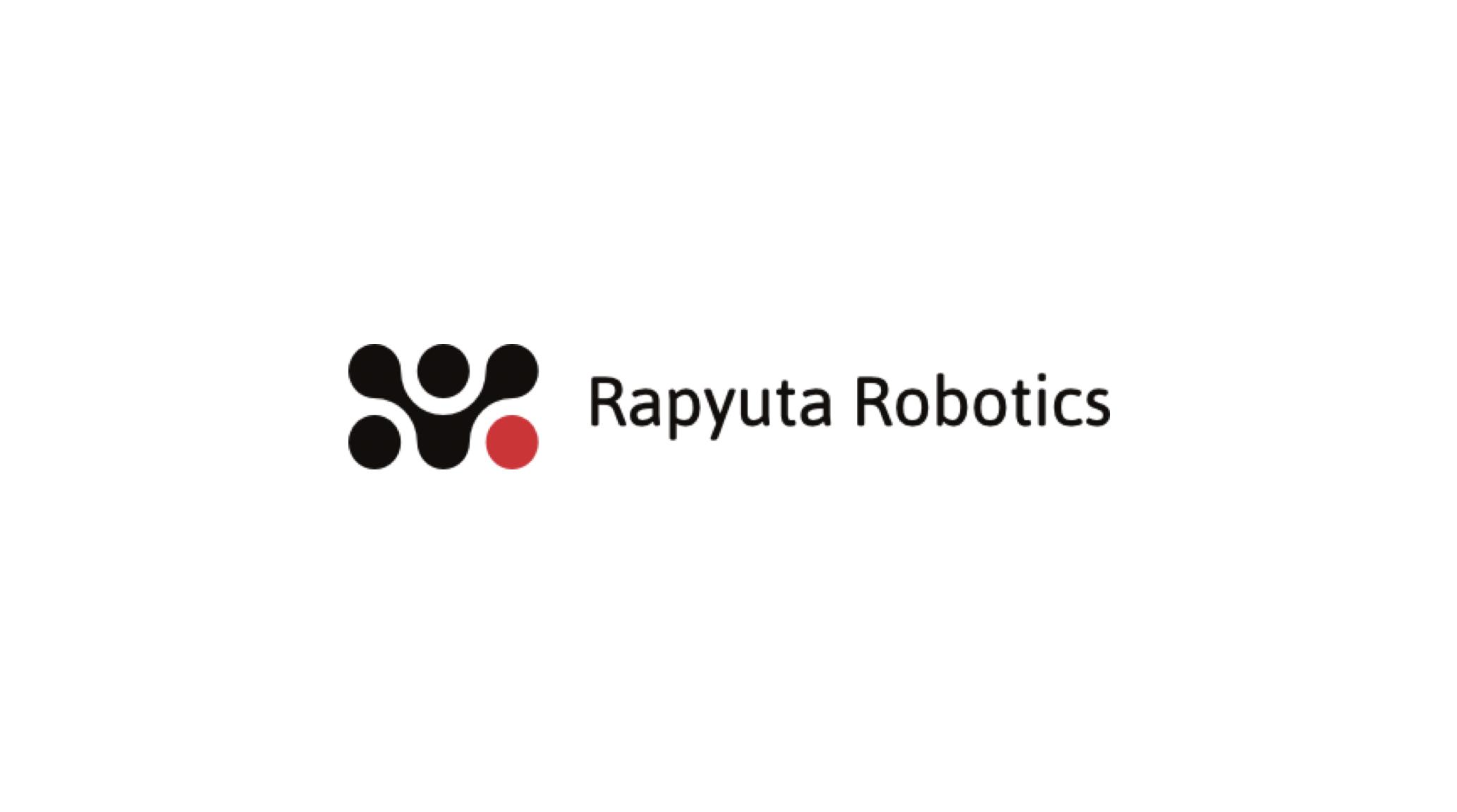 ロボティクスプラットフォームを提供するRapyuta Roboticsとモノフルが資本業務提携