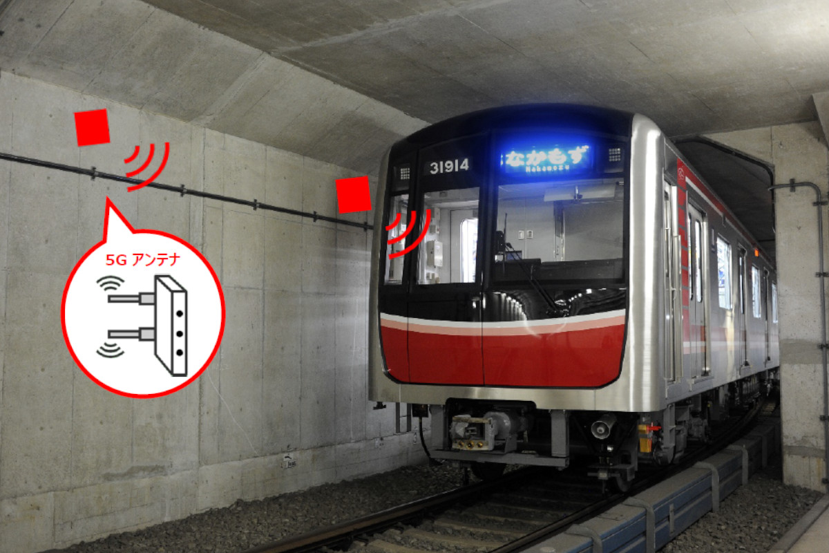 【住友商事×Osaka Metro】 鉄道トンネル内5G基地局シェアリングの実証実験を開始