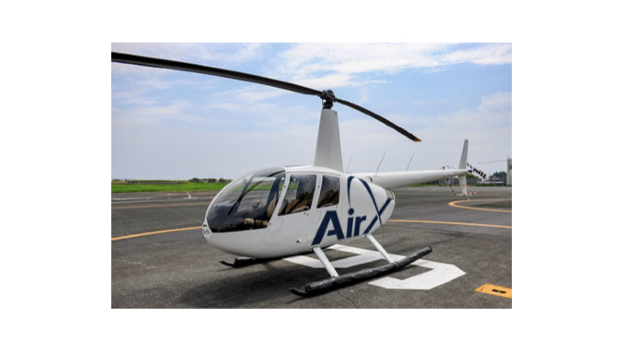 AirX×プリンスホテル | 東京〜箱根間を35分で移動するヘリコプター直行便の実証実験開始