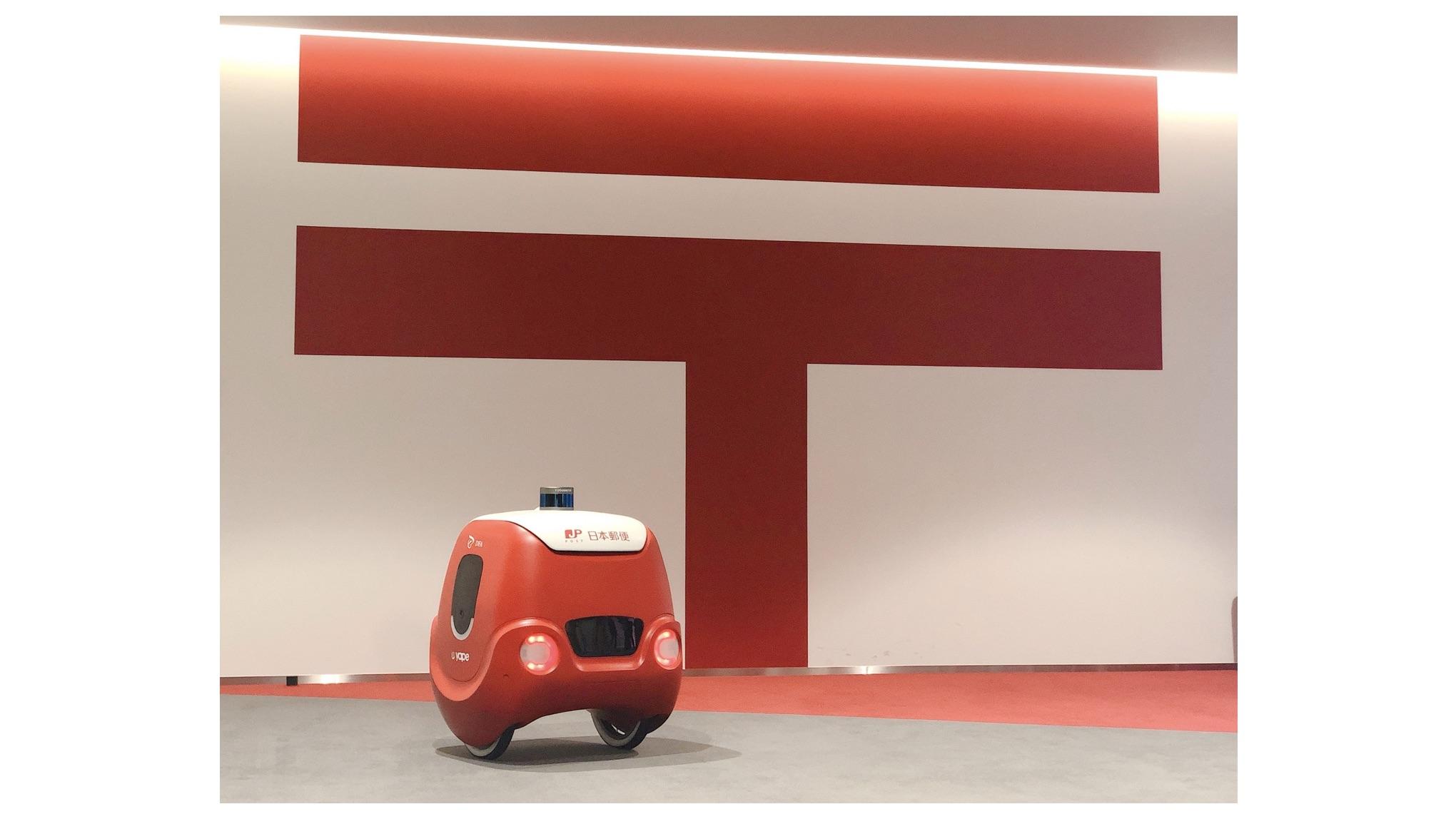 Drone Future Aviation×日本郵便 | 配送ロボットによる屋内での無人配送に向けて配送試行を実施
