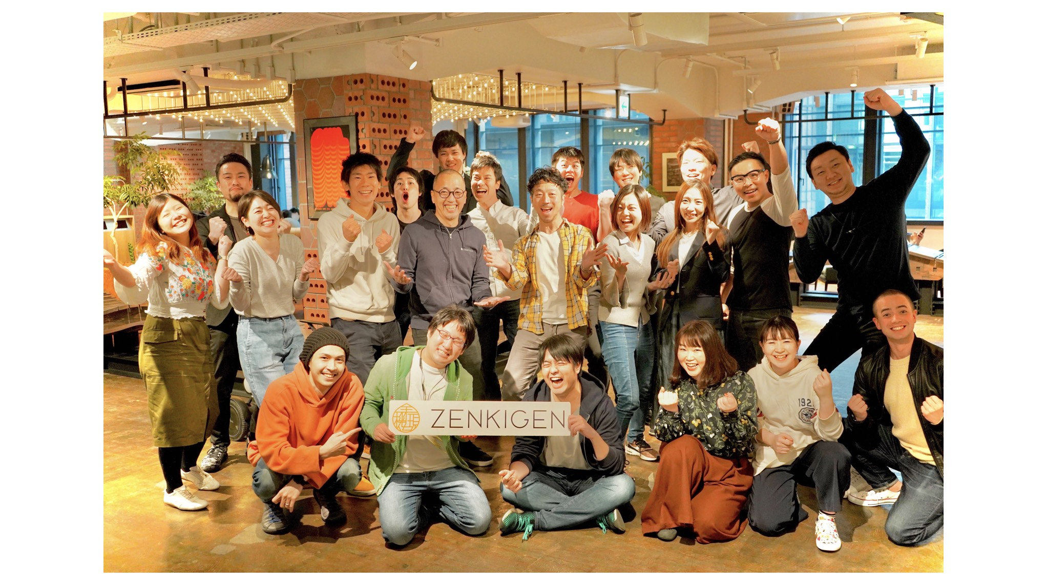 WEB面接サービス「HARUTAKA」のZENKIGEN、シリーズAで8億円の資金調達を実施