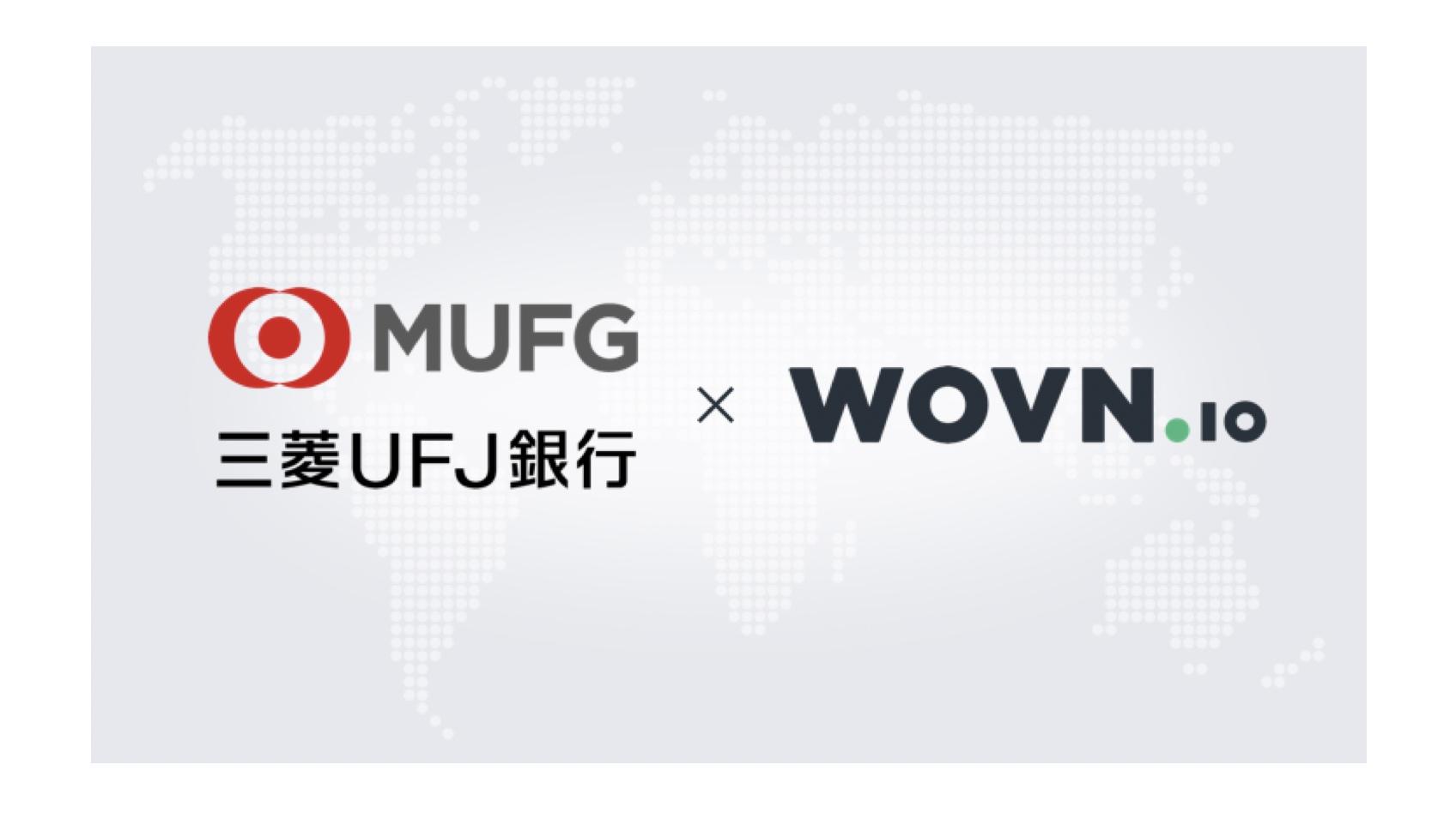 三菱UFJ銀行×WOVN.io | インターネットバンキングの多言語対応を推進