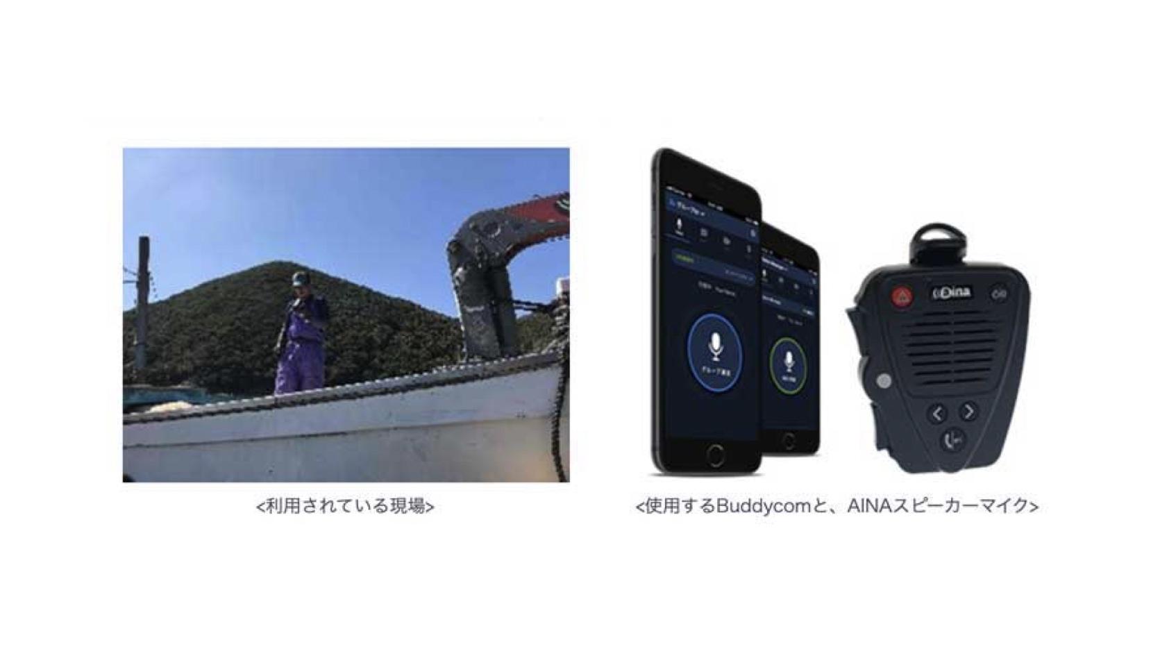 長崎県五島市×サイエンスアーツ×KDDI |マグロ養殖作業者の作業効率化・安全確保に向けた実証実験を実施