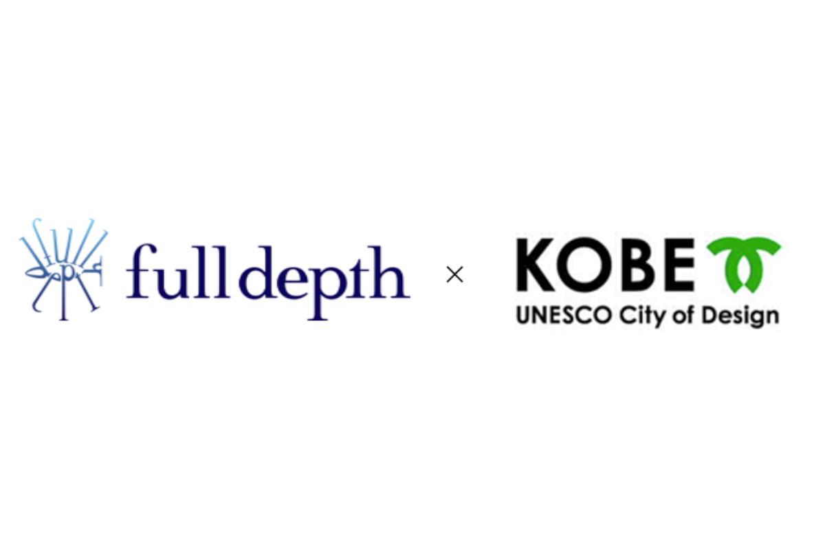 【水中ドローンのFullDepth×神戸市】 ダムの水中部調査および3次元画像作成の実証実験を実施