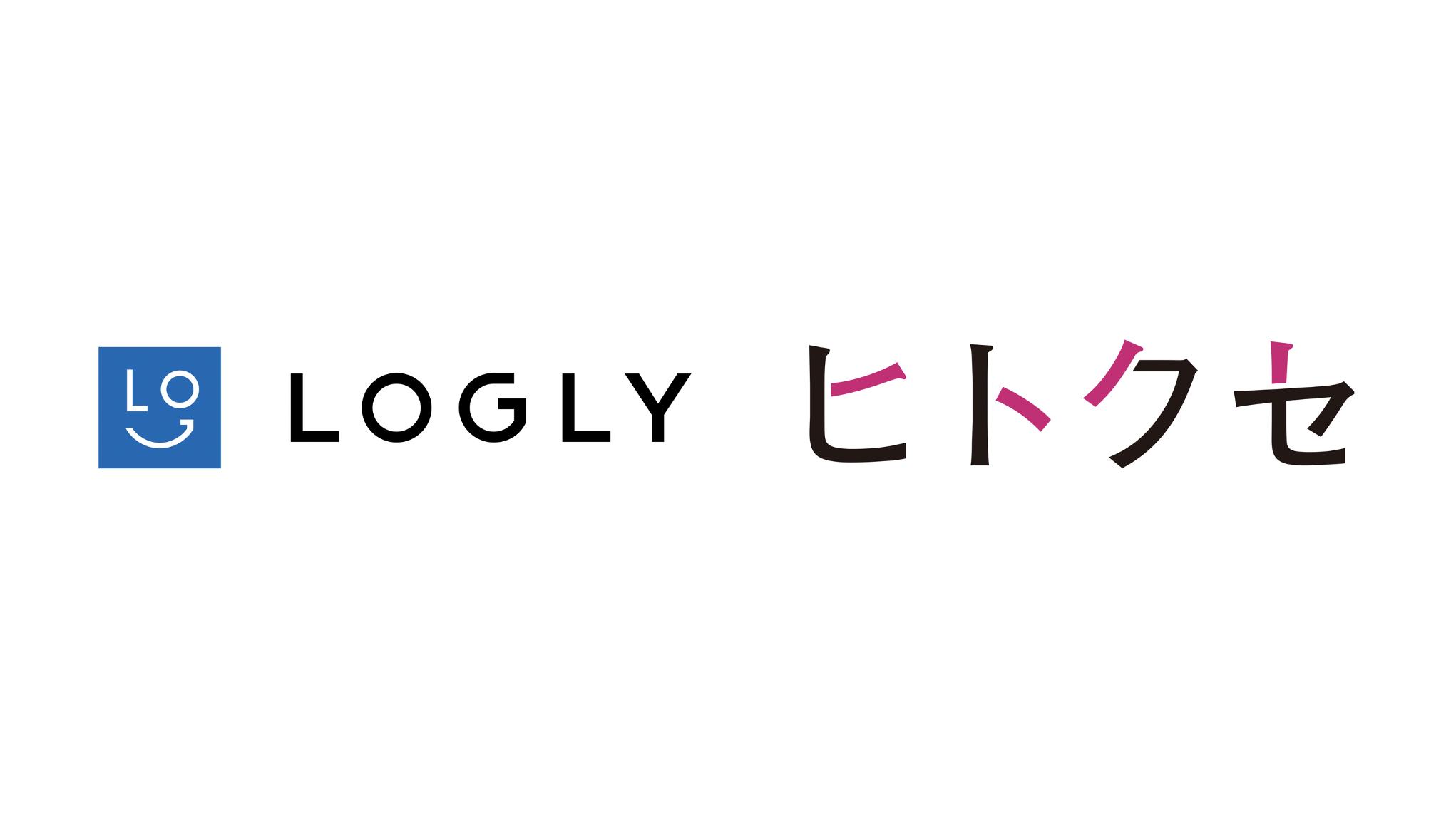 ログリー×ヒトクセ | Cookieを使用しない広告配信技術の確立に向け協業を開始
