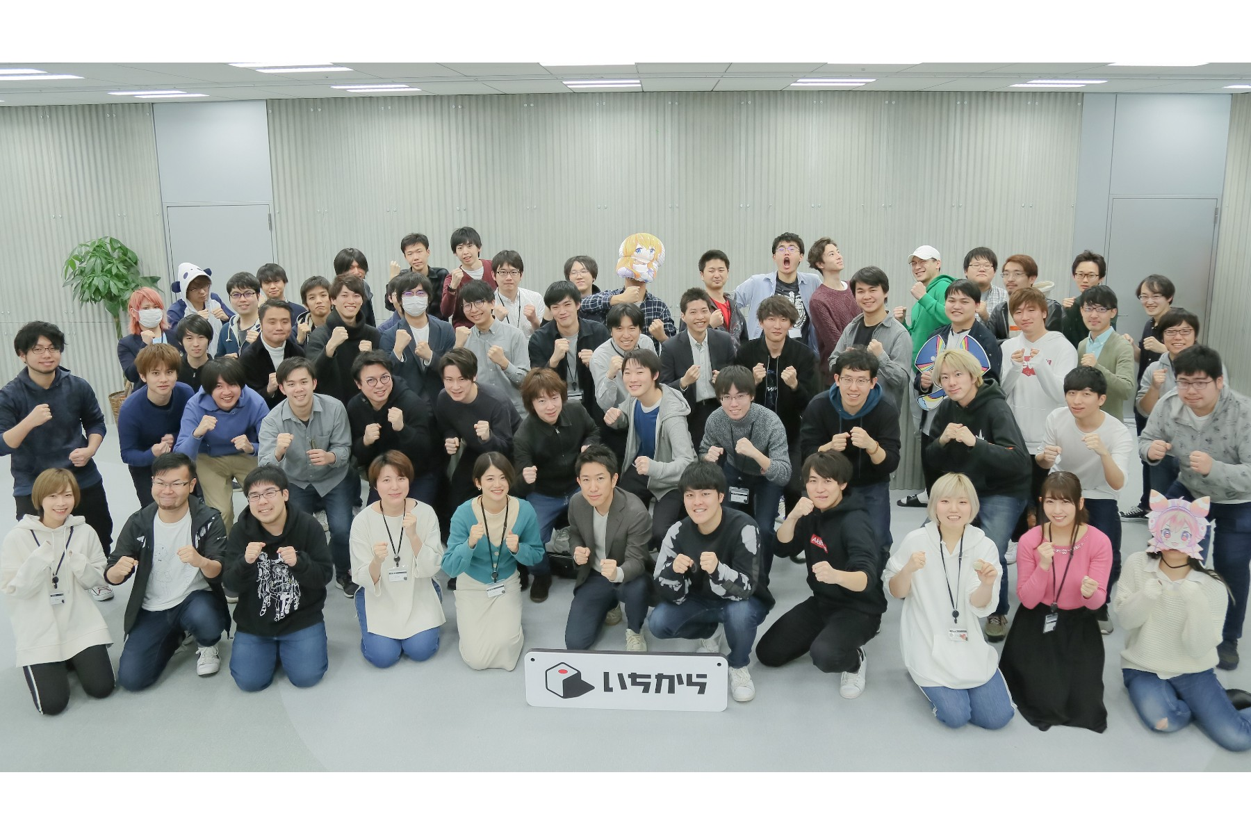 VTuberグループ「にじさんじ」を運営するいちから、約19億円の資金調達を実施