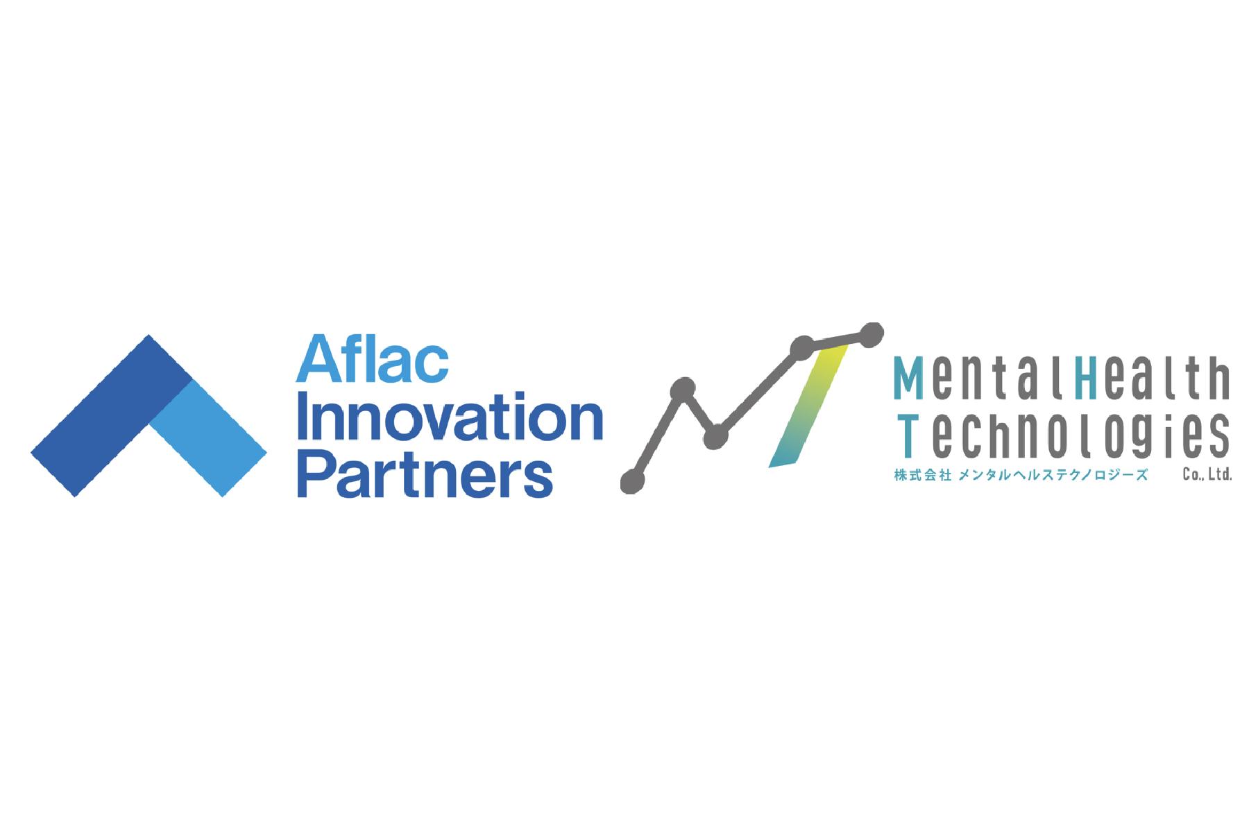 アフラック・イノベーション・パートナーズ、企業のメンタルヘルス課題をクラウドサービスで解決するメンタルヘルステクノロジーズに出資