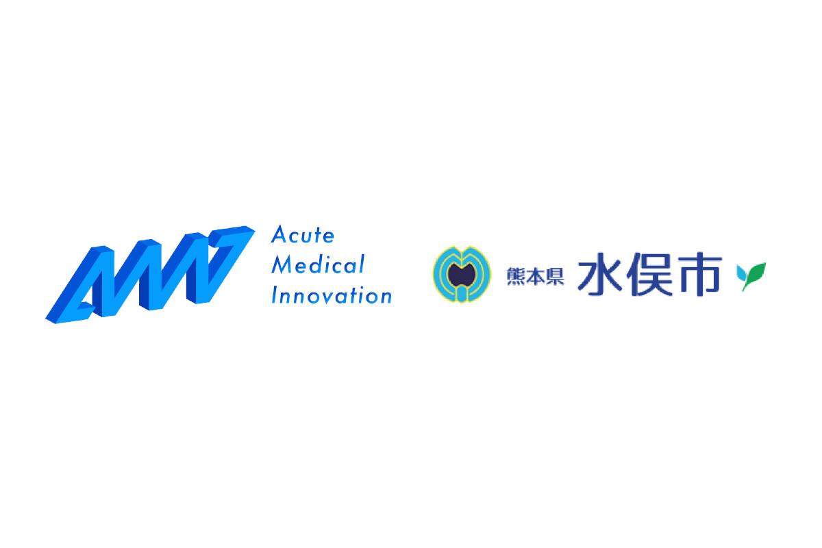 【AMI×熊本県水俣市】 遠隔医療の実証事業「クラウド健進(R)」が3年目に突入、さらなる健康増進を目指す