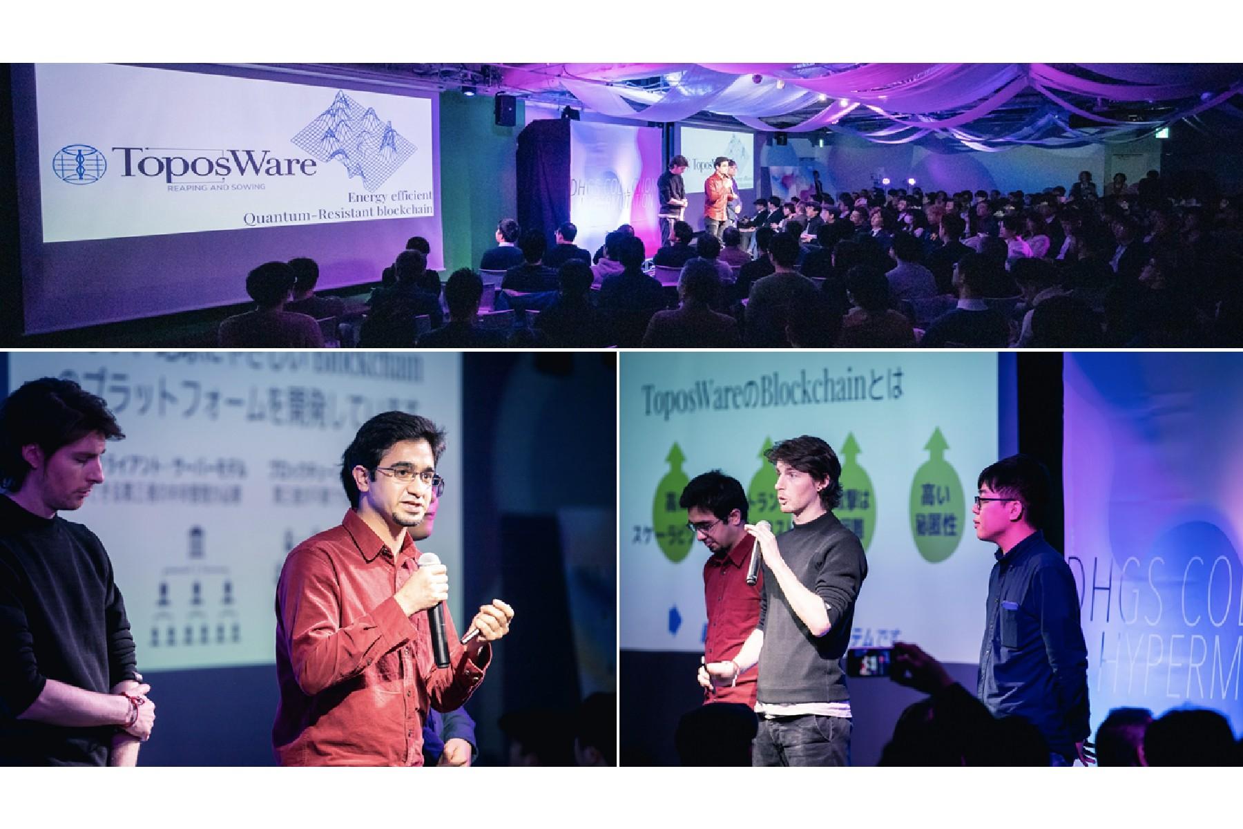 デジタルハリウッド大学の学発ベンチャー「ToposWare」、シードラウンドで約2億円の資金調達を完了