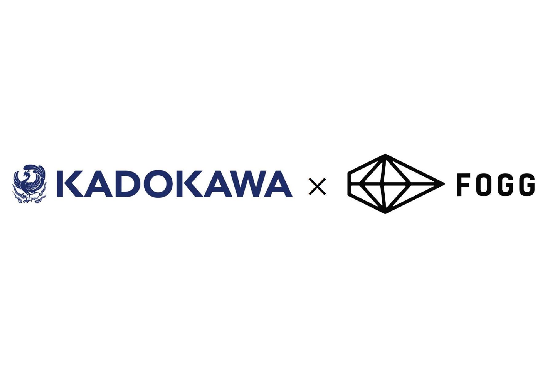 KADOKAWA×フォッグ | オーディション主催者が抱える課題を包括的にサポートするため業務提携