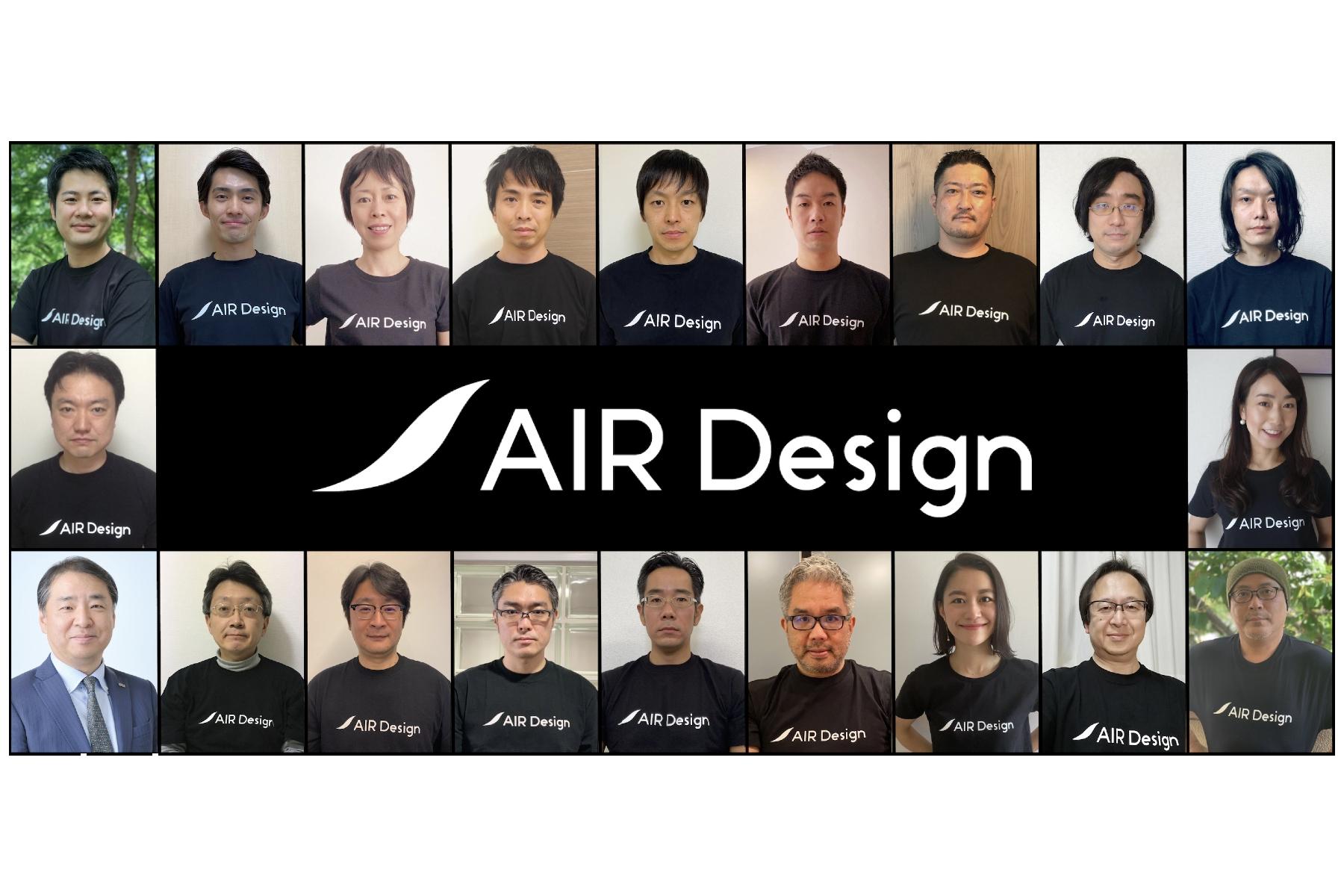 マーケティングデザイン高速提供サービス「AIR Design」を拡大中のガラパゴス、 初の資金調達を実施