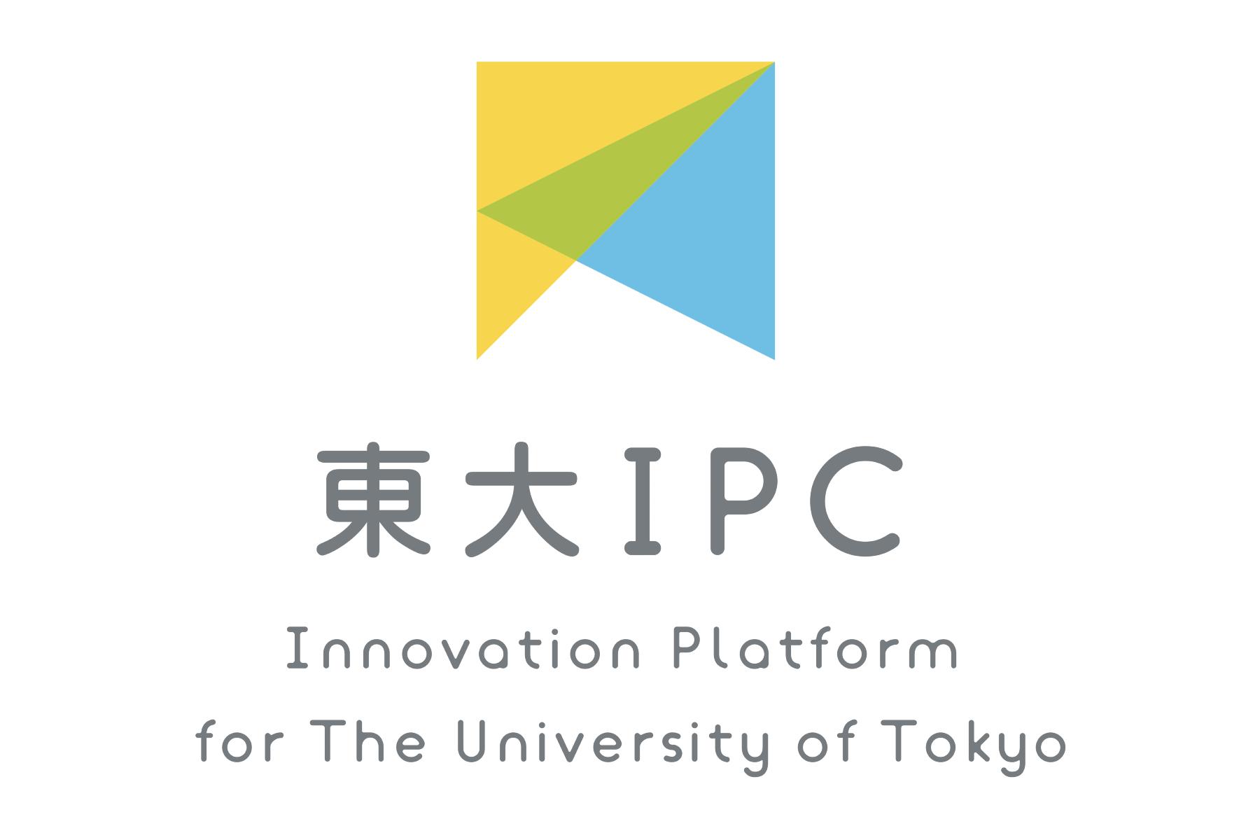 東大IPC、東京大学周辺でのオープンイノベーション活動の推進を目的にAOI1号ファンドを組成