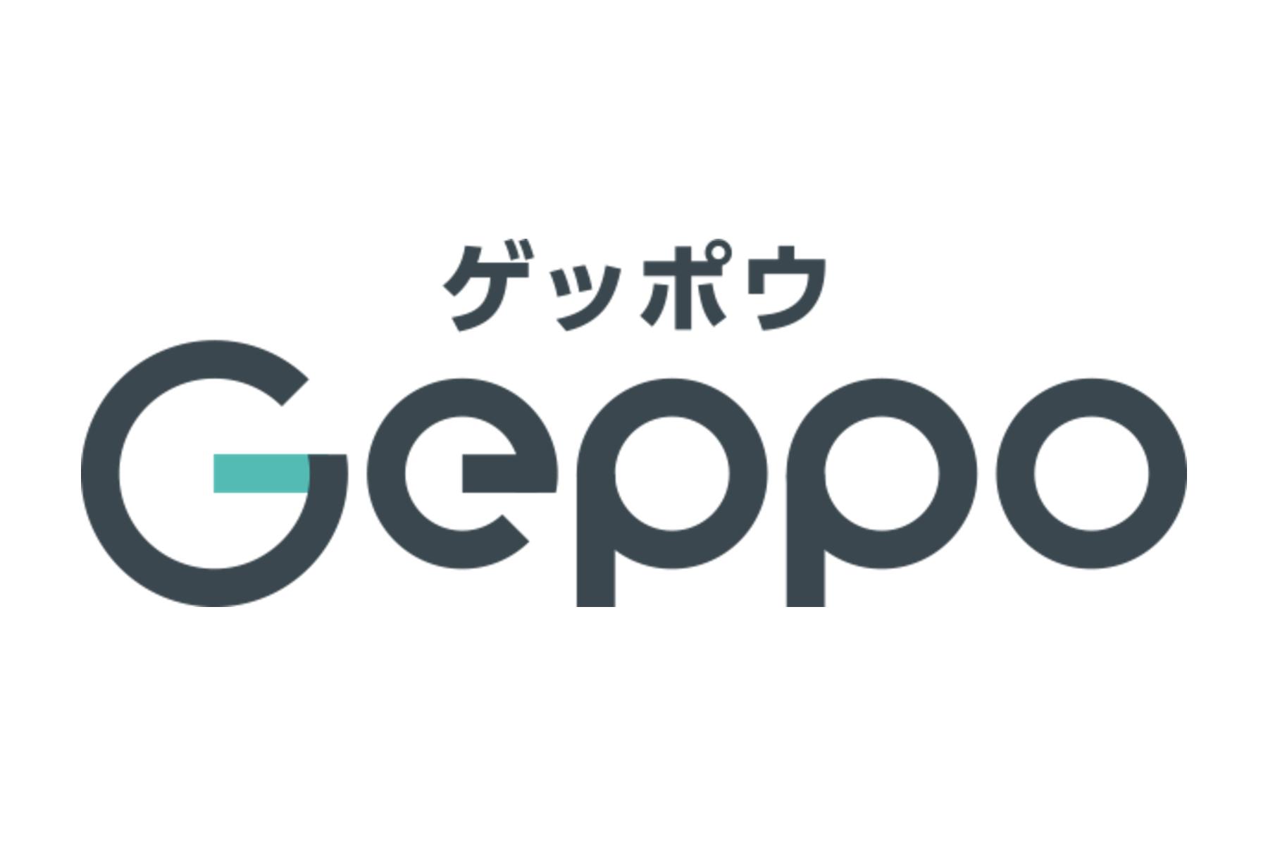 Geppo×テックドクター | 「テレワーク中のストレスマネジメント」をテーマに共同実証実験を開始