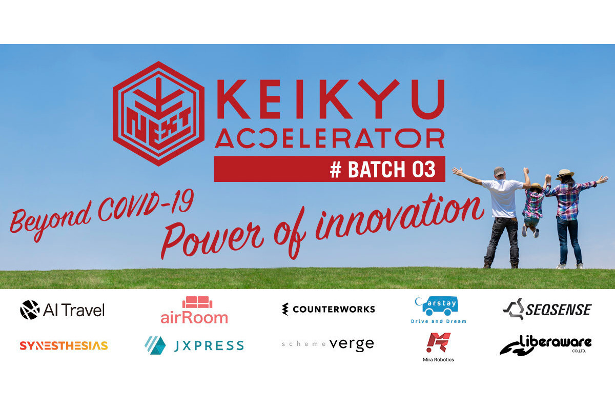 【京急電鉄】「KEIKYU ACCELERATOR PROGRAM」 第3期参加企業10社を発表、グループのリソースを活用しテストマーケティングへ