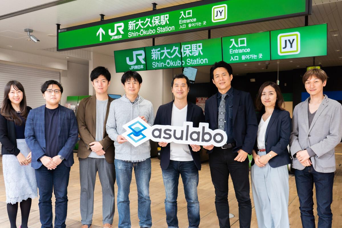 【JR東日本スタートアップ×アスラボ】 資本業務提携を締結、駅ビル・駅ナカで「シェアレストラン事業」を展開