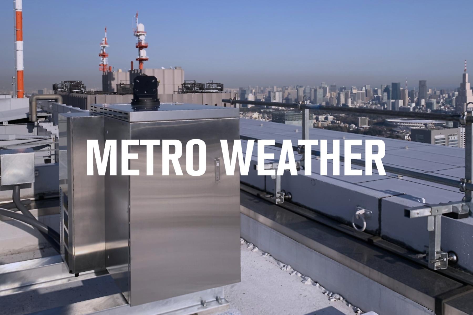 メトロウェザー×NTTコミュニケーションズ | 安全・確実なドローン運航等に不可欠な風況データ提供に向けた連携をスタート