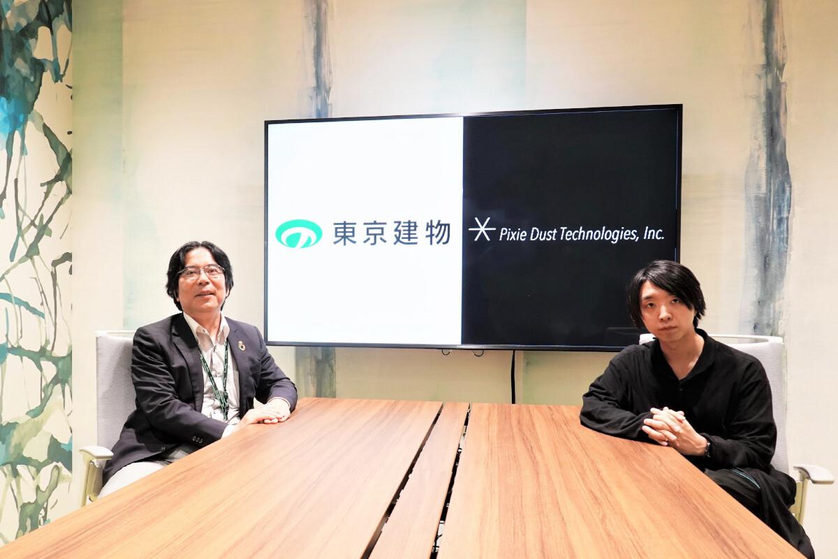 【東京建物×ピクシーダストテクノロジーズ】 「オフィスワーカーの知的生産性」を可視化・向上させる共同プロジェクト推進で合意