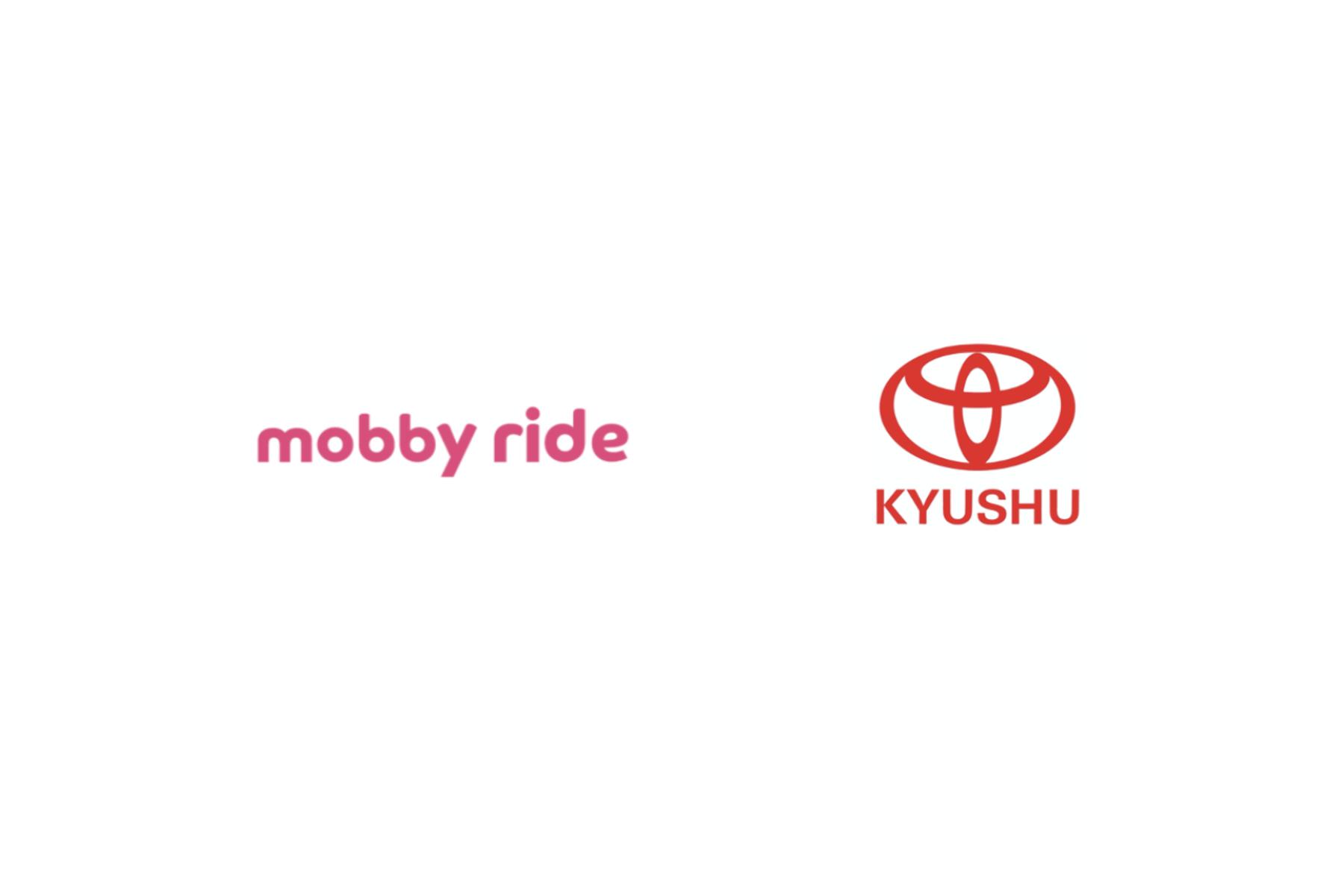 mobby ride×トヨタ自動車九州 | 宮田工場内の移動効率化を目指し、電動キックボードを大規模導入開始