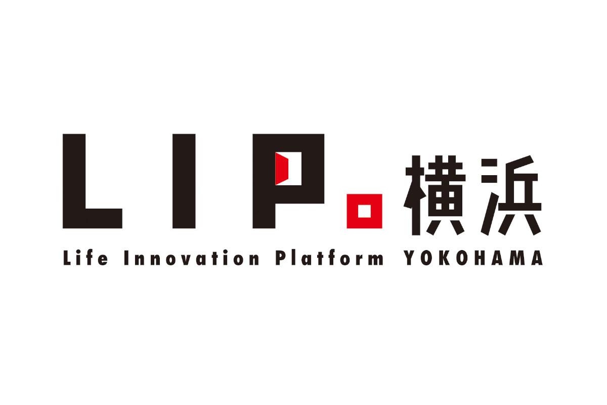 【横浜市】 アメリカの起業家支援組織「CONNECT」と連携した、アクセラレーションプログラムを開始、参加者募集