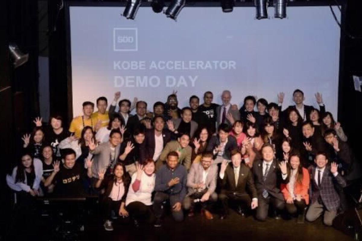 兵庫県神戸市|スタートアップ育成プログラム「500 KOBE Accelerator」参加企業の募集を開始