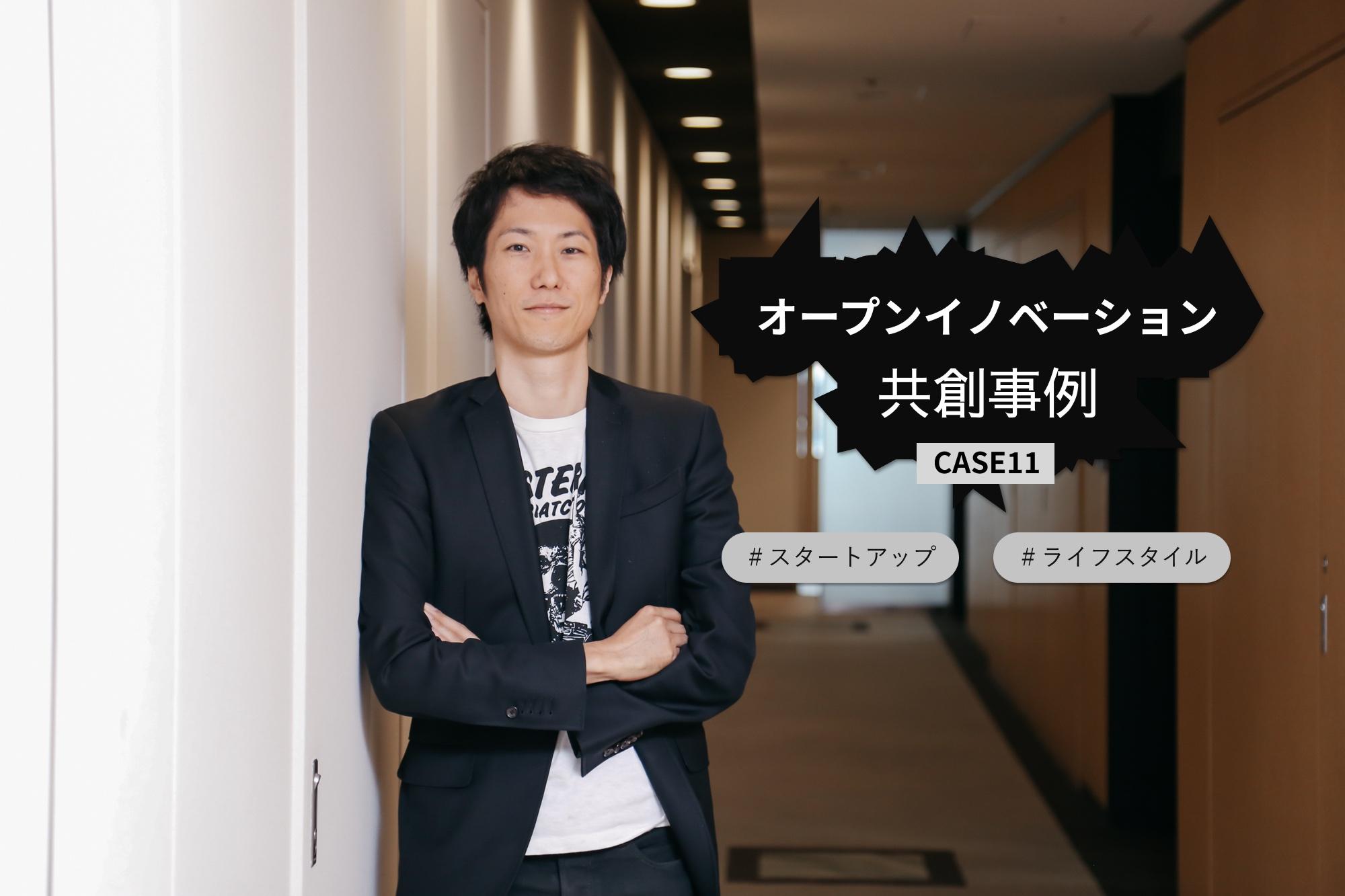 わずか1年で2社との共創を実現!ケーキ販売のゲームチェンジャー「Cake.jp」に聞く、eiicon活用の極意