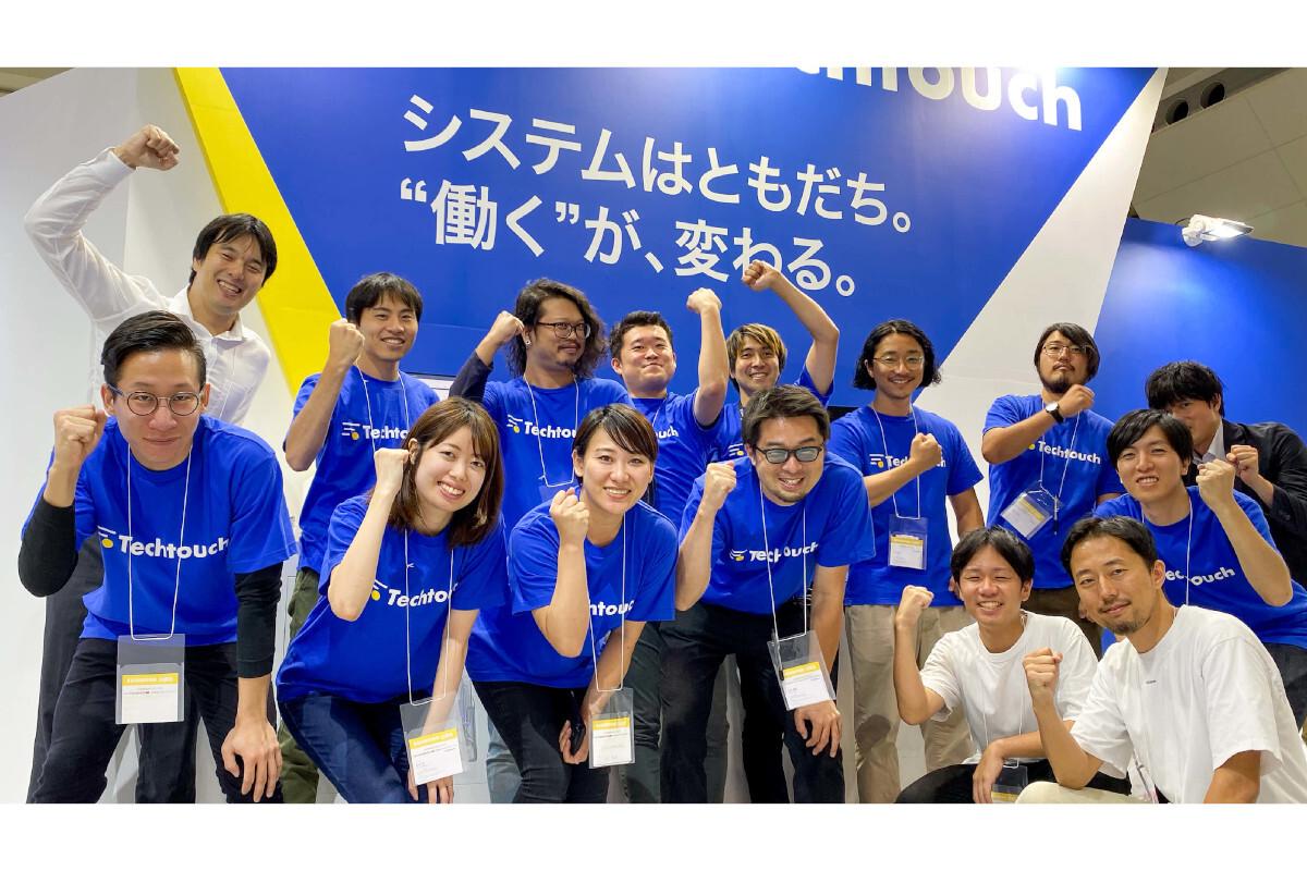 大企業向けDXプラットフォームの「テックタッチ」|シリーズAラウンドで5億円の資金調達を実施