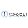 Wakarukoto