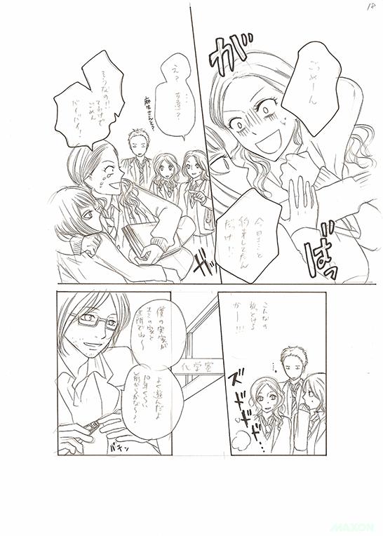 Étape 4 - Jinbutsu no pen ire 人物のペン入れ