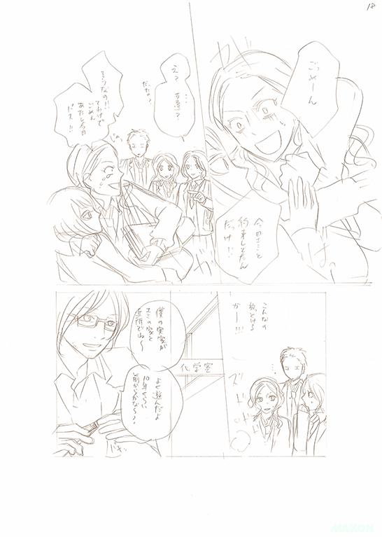 Étape 2 - Shitae wo kaku 下絵を描く