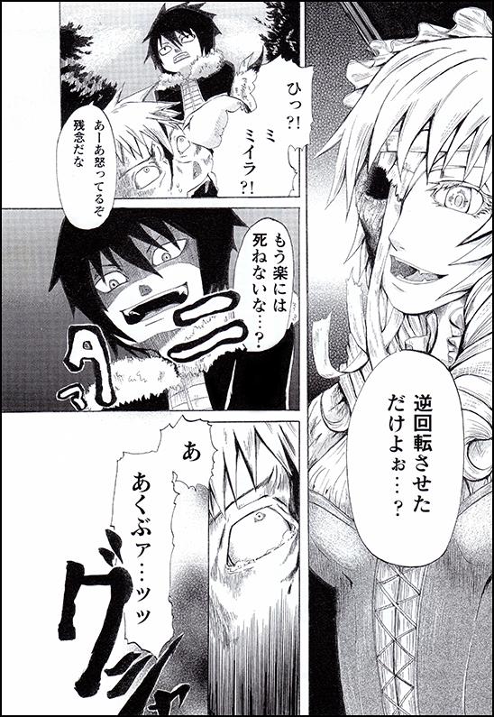 Manga genkou youshi 漫画原稿用紙 Uchi waku 内枠 ou kihon waku 基本枠