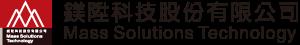 鎂陞科技股份有限公司
