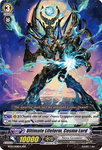 Ultimate Lifeform, Cosmo Lord