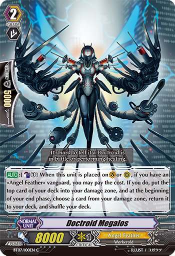 Doctroid Megalos