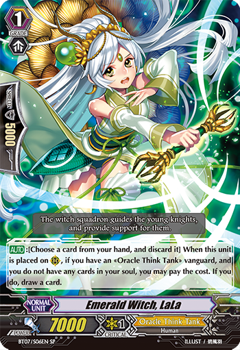 Emerald Witch, LaLa