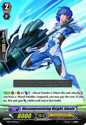 Uncompromising Knight, Ideale