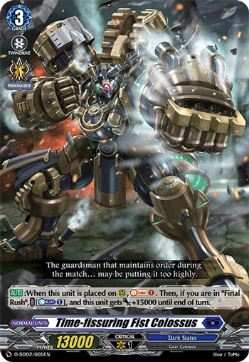 Time-fissuring Fist Colossus