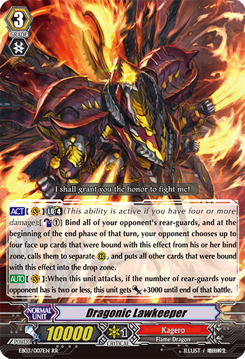Dragonic Lawkeeper