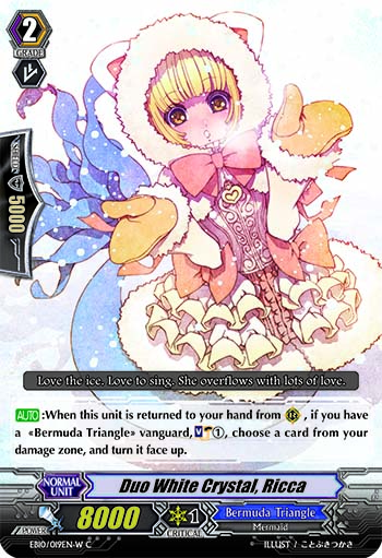 Duo White Crystal, Ricca