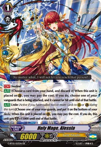 Holy Mage, Alessia