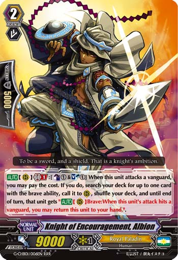 Knight of Encouragement, Albion
