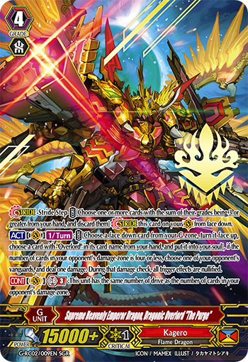 "Supreme Heavenly Emperor Dragon, Dragonic Overlord ""The Purge"""