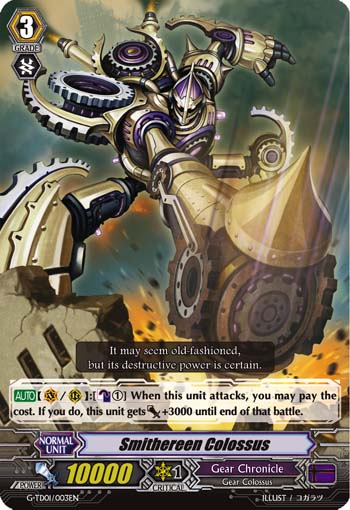 Smithereen Colossus