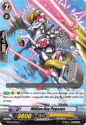 Million Ray Pegasus