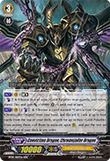 Conviction Dragon, Chromejailer Dragon